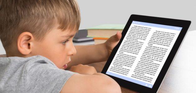 Ефективно взаимодействие между електронните книги и децата – мисията възможна!