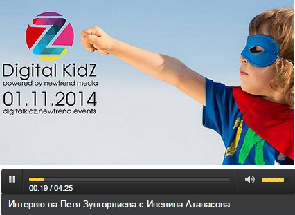 DigitalKidZ на гости в БНР