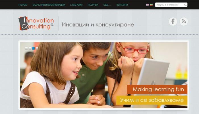 """,,Иновации и консултиране"""" в зоната за забавления на DigitalKidZ"""