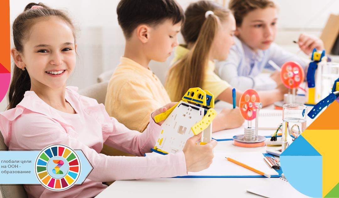 24 януари – международен ден на образованието